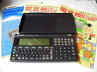 ポケコンPC=1490U